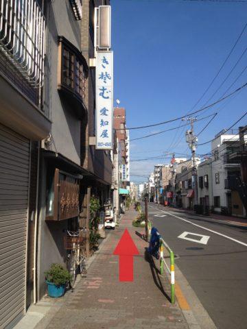 10.「愛知屋」を通過します。