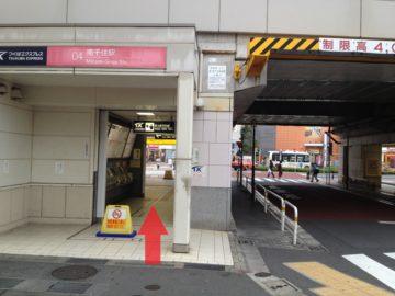 2.つくばエクスプレス駅の切符売り場を通り抜けます。