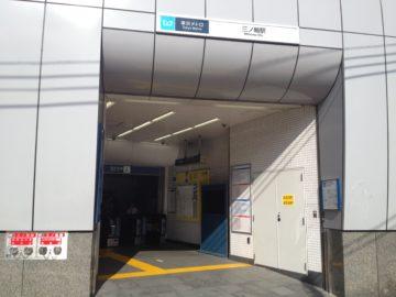 1.三ノ輪駅の改札(出口3)を出て、右へ曲がります。