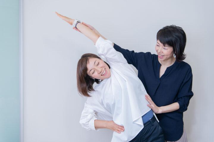 おうちダイエット(オンラインビューティープログラム)の画像